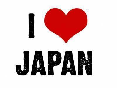 Xx-japon-xx123989791363_gros
